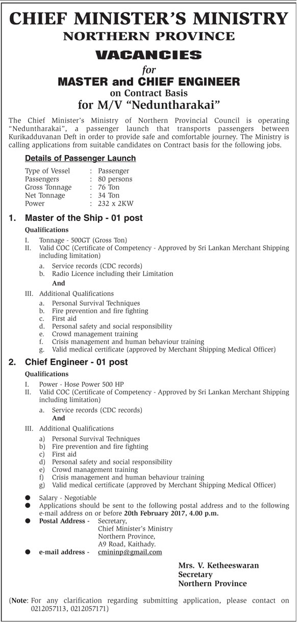 Master of the Ship, Chief Engineer - Chief Minister's Ministry